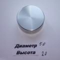 Гріндер срібний металевий 50x20