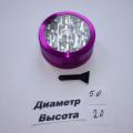 Гріндер металевий фіолетовий 50x20