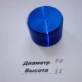 Гріндер металевий синій 50x35