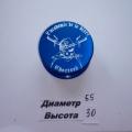Гріндер металевий синій 50x30